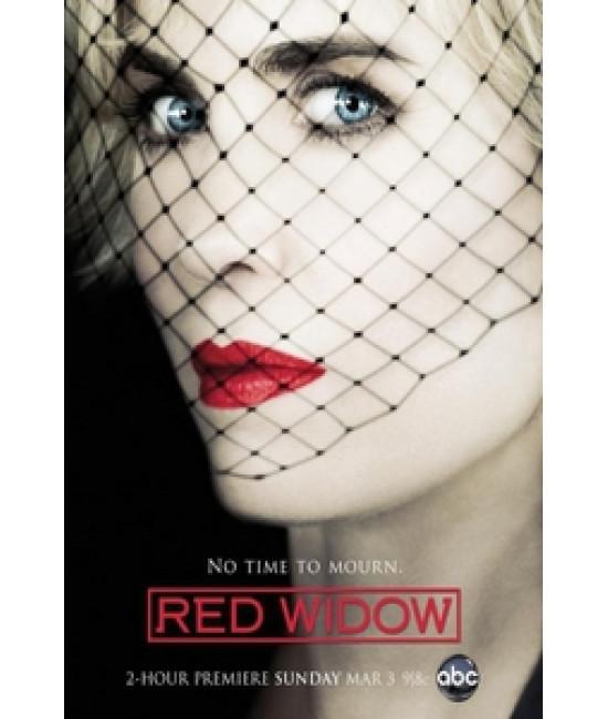 Красная вдова [1 DVD]
