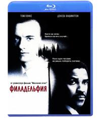 Филадельфия [Blu-Ray]