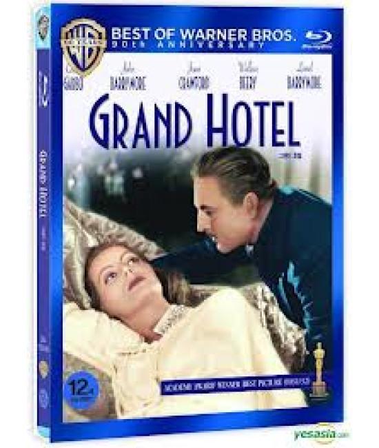Гранд Отель [Blu-ray]