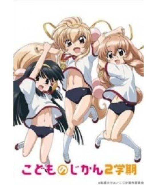 Детское время OVA [1 DVD]