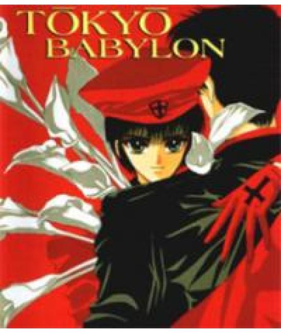 Токио - Вавилон [1 DVD]