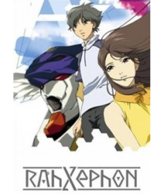 Ра-Зефон [1 DVD]
