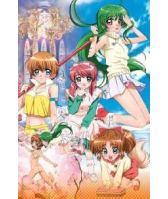 Инуками! [1 DVD]
