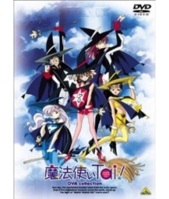 Клуб любителей магии OVA [1 DVD
