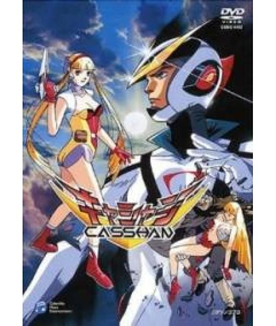 Новый человек Кассян OVA [1 DVD]