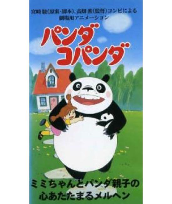 Большая панда и маленькая панда [1 DVD]