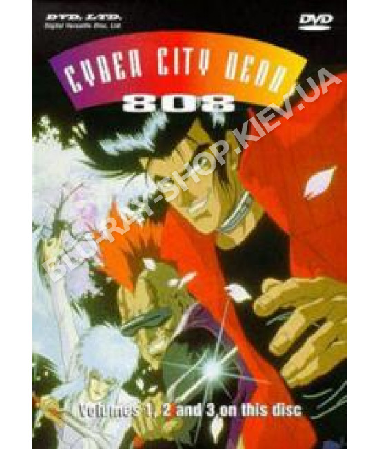 Кибер-город Эдо 808 [1 DVD]