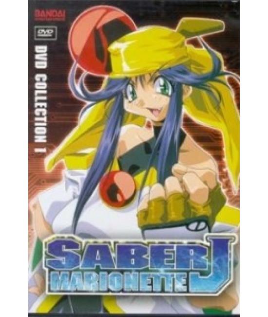 Воины - марионетки Джей [1 DVD]