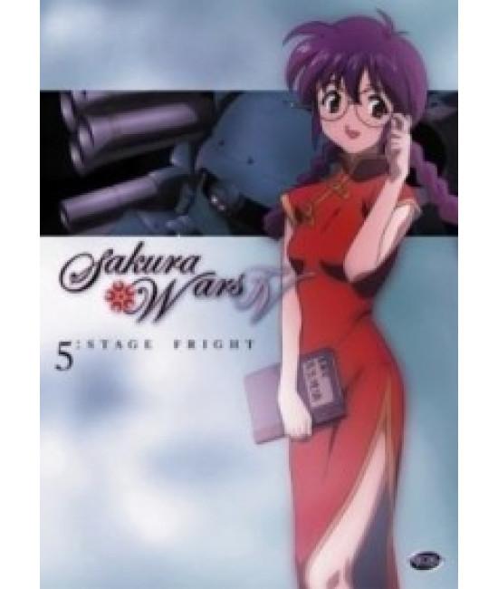 Войны Сакуры (Сакура: Война миров) [2 DVD]