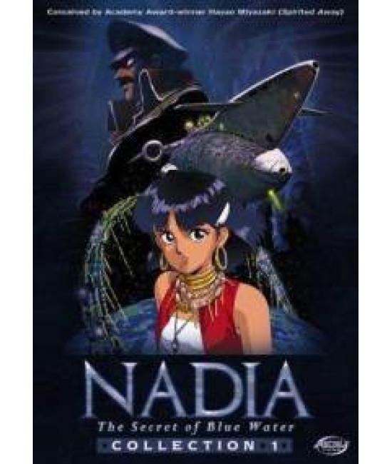 Надя с загадочного моря [2 DVD]