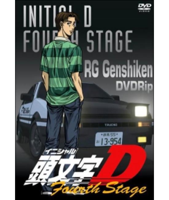 Инициал «Ди» - Стадия четвёртая [2 DVD]