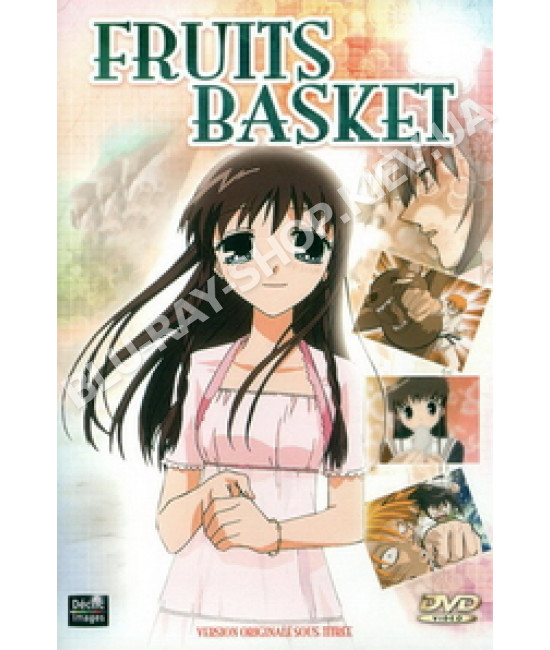 Корзинка фруктов [1 DVD]