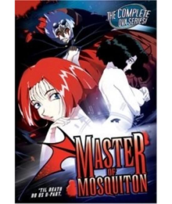 Хозяйка Москитона OVA [1 DVD]