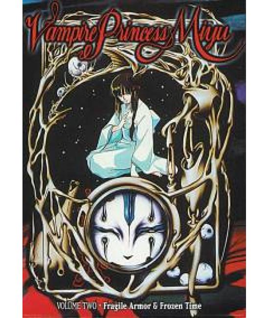 Принцесса-вампир Мию OVA [1 DVD]