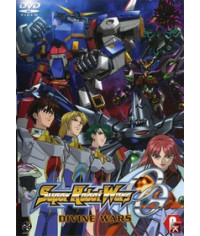 Войны супер-роботов: Божественные Войны (1 сезон) [1 DVD]