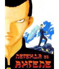 Легенда об Ангеле OVA [1 DVD]