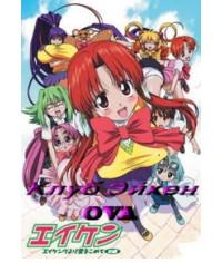 Клуб Эйкен OVA [1 DVD]