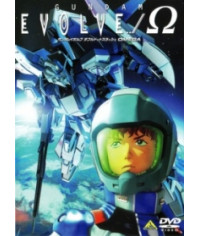 Мобильный воин ГАНДАМ: Эволюция OVA  [1 DVD]