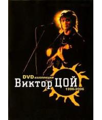 Виктор Цой - DVD Коллекция [5 DVD]