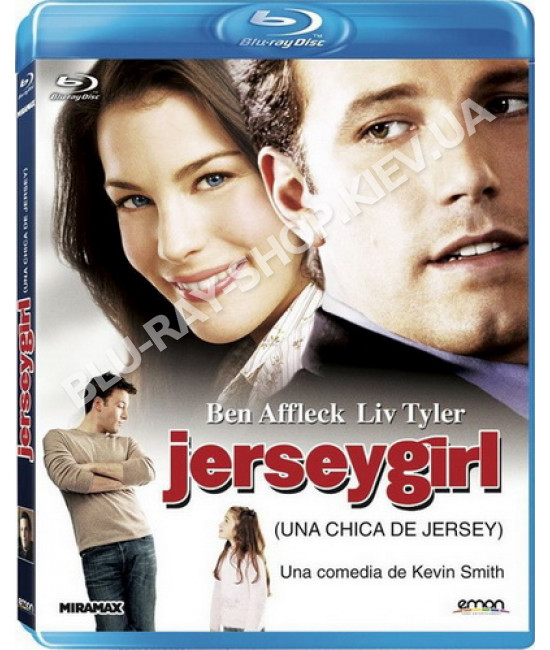 Девушка из Джерси [Blu-ray]