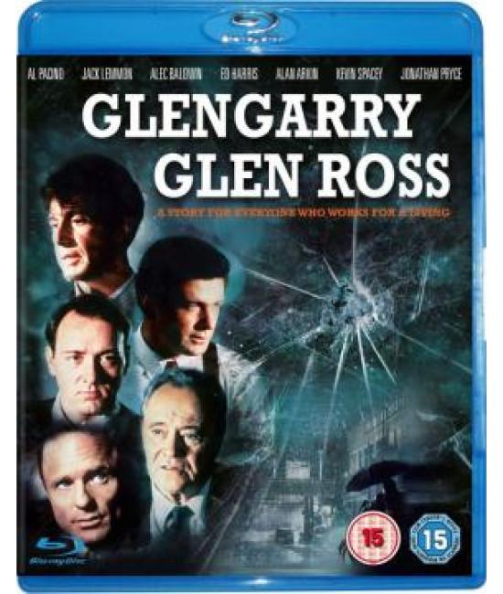 Гленгарри Глен Росс (Американцы) [Blu-ray]
