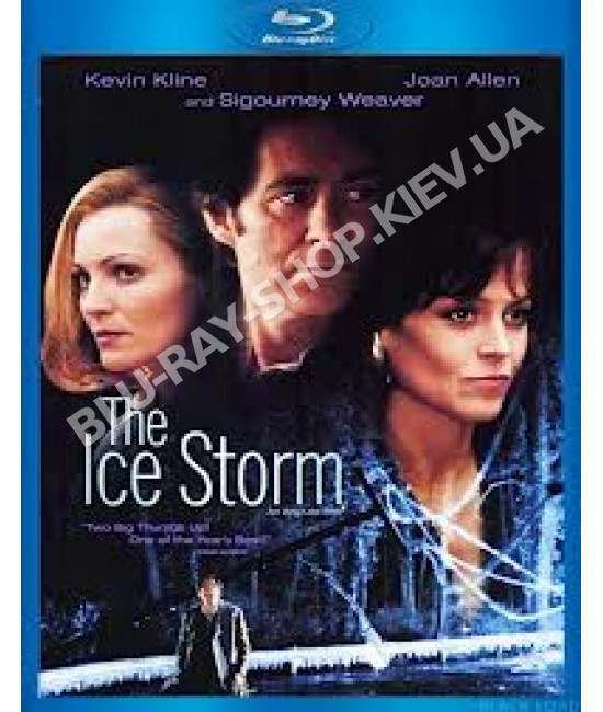 Ледяной ветер [Blu-ray]
