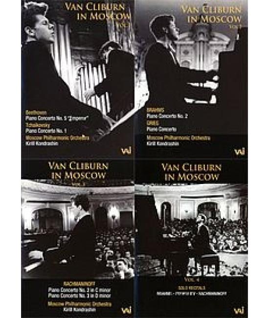 Ван Клиберн в Москве. Том 1-4 [2 DVD]