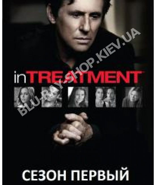 Пациенты (Лечение) (1 сезон) [3 DVD]