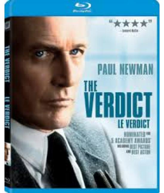 Вердикт [Blu-ray]
