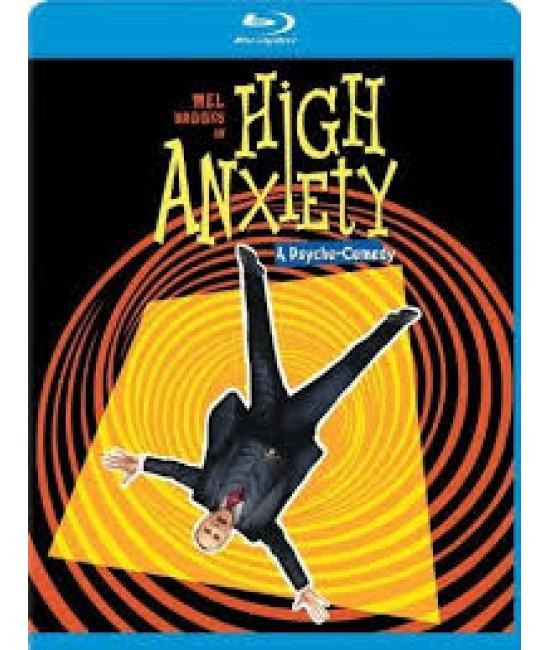 Страх высоты (Боязнь высоты) [Blu-ray]