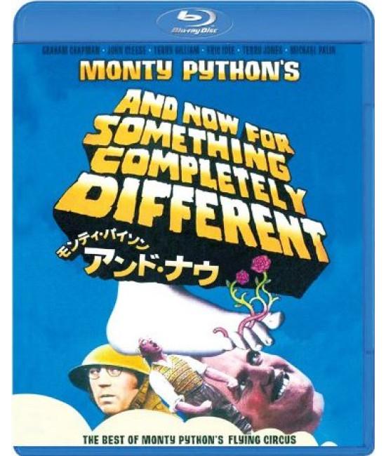 А теперь кое-что совсем другое [Blu-ray]