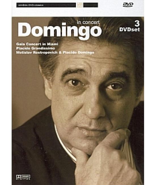 Пласидо Доминго - Юбилейный сборник концертов [3 DVD]