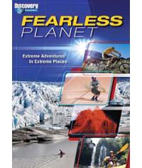 Бесстрашная планета [1 DVD]