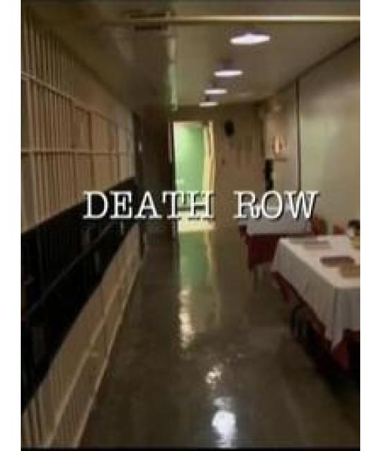 Путь смертника [1 DVD]