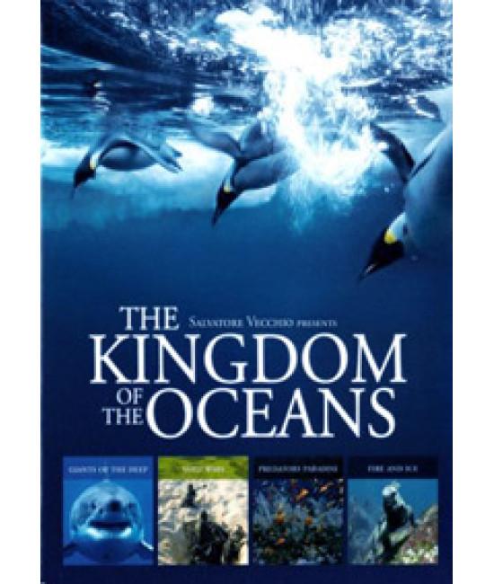 Царство океанов [1 DVD]