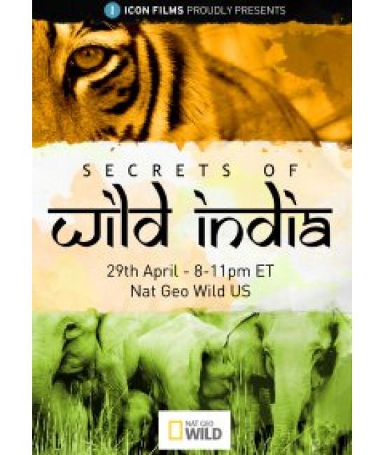 Секреты дикой Индии [1 DVD]