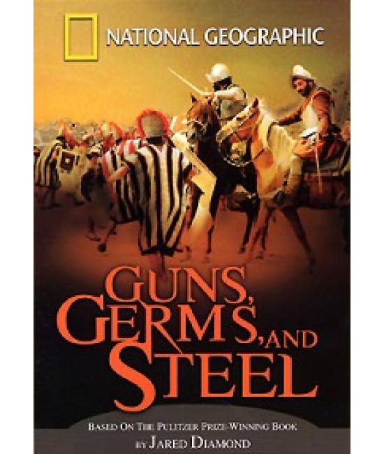 Ружья, микробы и сталь [1 DVD]