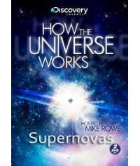 Как устроена Вселенная [1 DVD]