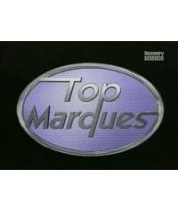 Лучшие автомобили [1 DVD]