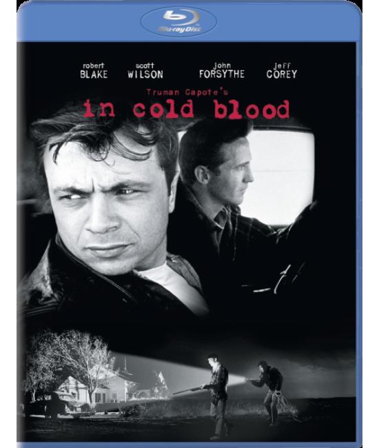 Хладнокровное убийство [Blu-Ray]