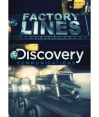 Производство: гонка со временем [1 DVD]68