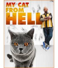 Адская кошка [3 DVD]
