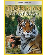 Жизнь с тиграми [1 DVD]