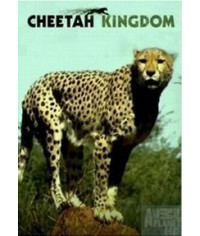Царство гепардов [1 DVD]