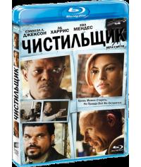 Чистильщик [Blu-Ray]