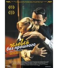 Человек без прошлого [Blu-Ray]