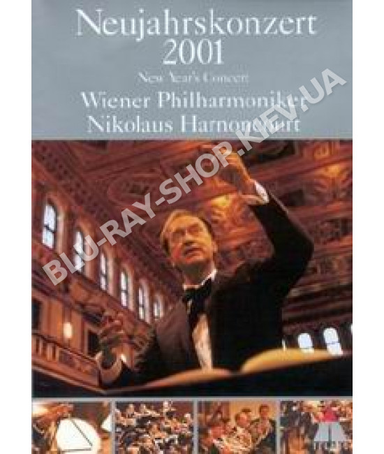 Новогодний концерт Венского филармонического оркестра 2001 [DVD]