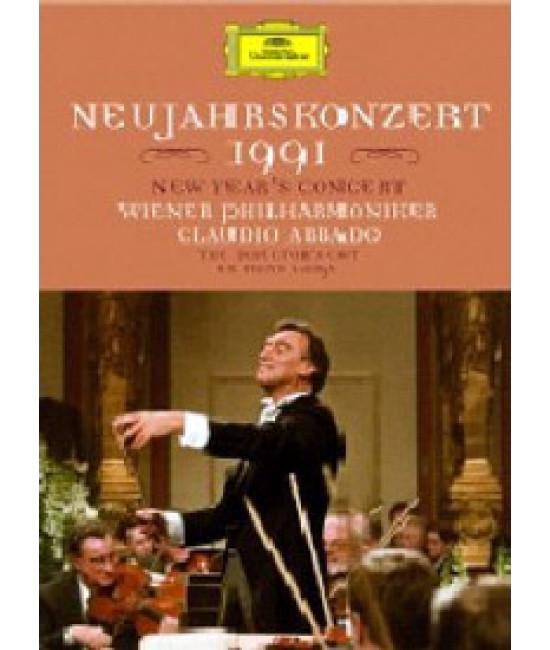 Новогодний концерт Венского филармонического оркестра 1991 [DVD]