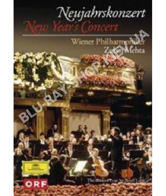 Новогодний концерт Венского филармонического оркестра 1990 [DVD]