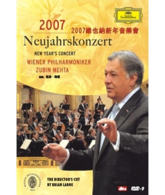 Новогодний Концерт Венского Филармонического Оркестра 2007 [DVD]
